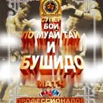 Turnir Poster