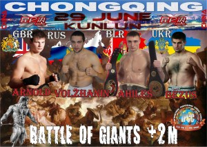 Battle of Giants IPCC World Grand Prix_new