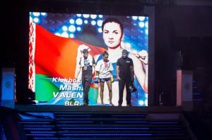 турнир в Минске 1